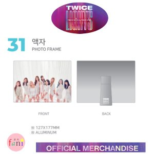 TWICE (トゥワイス) [PHOTO FRAME] LIGHTS TWICE WOLRD TOUR 2019 OFFICIAL GOODS twice 公式グッズ|fani2015