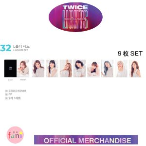 TWICE (トゥワイス) [L-HOLDER SET] LIGHTS TWICE WOLRD TOUR 2019 OFFICIAL GOODS twice 公式グッズ|fani2015