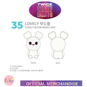 TWICE (トゥワイス) [LOVELY SILICON MOOD LIGHT] LIGHTS TWICE WOLRD TOUR 2019 OFFICIAL GOODS twice 公式グッズ|fani2015