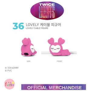 TWICE (トゥワイス) [LOVELY CABLE FIGURE] LIGHTS TWICE WOLRD TOUR 2019 OFFICIAL GOODS twice 公式グッズ|fani2015