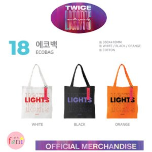 TWICE(トゥワイス)- [ECO BAG]3種選択別 LIGHTS TWICE WOLRD TOUR 2019 OFFICIAL GOODS|fani2015