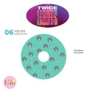 TWICE(トゥワイス)- [MIGUIN CUSHION] LIGHTS TWICE WOLRD TOUR 2019 OFFICIAL GOODS fani2015