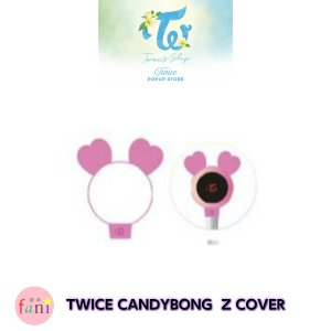 TWICE CANDYBONG Z COVER [Twaii's Shop IN SEOUL GOODS] 公式グッズ|fani2015