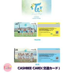TWAII'S CASHBEE CARD【2種選択別】[Twaii's Shop IN SEOUL GOODS] 公式グッズ|fani2015
