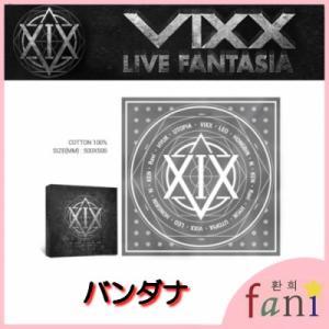 【バンダナ】VIXX ビックス LIVE FANTASIA OTOPIA公式コンサートグッズ fani2015