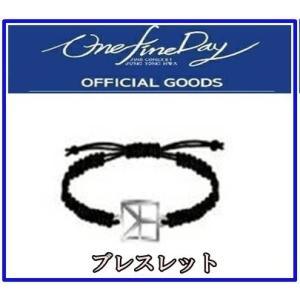 CNBLUE(シーエヌブルー)チョンヨンファ - ソロコンサート公式 ブレスレットcnblue yonnha|fani2015