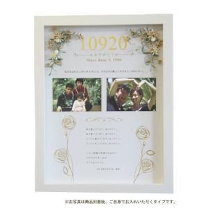 両親記念品「ありがとうフラワーフレームA3 お仕立て券」送料無料 ポイント5倍