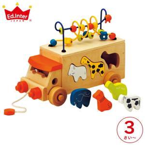 アニマルビーズバス 木のおもちゃ エドインター 森のあそび道具 知育玩具