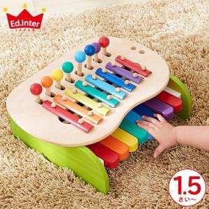 木琴 ピアノ おもちゃ エドインター 森のメロディーメーカー 木のおもちゃ 知育玩具 楽器玩具