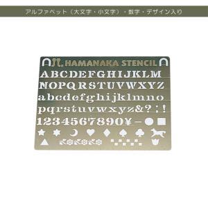 アルファベット(ステンシルプレート) ハンドメイド クラフト ステンシル 10%割引