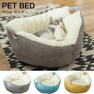 ペット ベッド ペット用品 オーバルベッド 犬用品 バスケット 猫用品クッション ペットベット ペットソファ ペットベッド 犬ベット 洗える