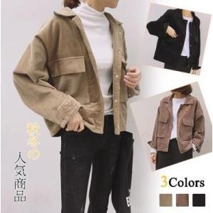 早い者勝ち◎ショート丈コーデュロイジャケット アウター コート コーデュロイ 韓国ファッション 無地 薄手 長袖|fanshopmatsuda