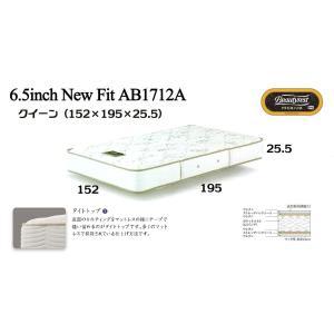 6.5インチ ニューフィット AB1712A クイーンマットレス SIMMONS 6.5inch N...
