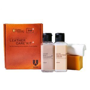 レザーマスター レザーケアキットLM100 -総革ソファ、革製品のお手入れに- 安心の正規輸入品