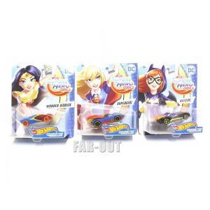ホットウィール Hot Wheels  DC Super Hero Girl バットガール、スーパーガール、ワンダーウーマン DCコミック メタル ダイキャストミニカー 3点セット far-out
