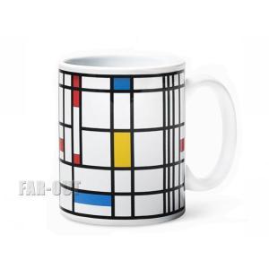 MoMA モンドリアン カラーチェンジ マグカップ Mondrian Mug|far-out