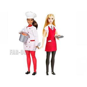 バービー シェフ&ウエィター Chef & Waiter カービーボディ ぽっちゃり料理人  ドール 人形 2体セット|far-out