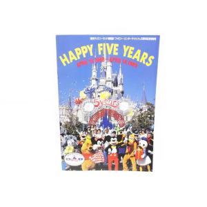 東京ディズニーランド FE誌 ファミリーエンターテイメント22号 5周年記念 1988年 マガジン 情報誌 Happy Five Years TDL far-out
