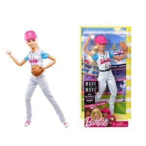 バービー ベースボール プレーヤー 野球選手 メイドトゥームーブ ポーザブル ドール 人形 Barbie Baseball Player Made To Move|far-out