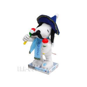 ピーナッツ スヌーピー クリスマス ぬいぐるみ Feliz Navidad メキシカンハットにマラカス アクション・サウンド付き PEANUTS 【セール】|far-out