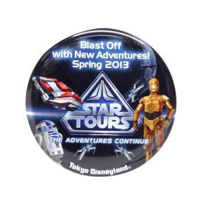 東京ディズニーランド スター・ウォーズ スターツアーズ リニューアルオープン記念 C-3PO R2-D2 2013年 缶バッジ 缶バッチ スタースピーダー アトラクション|far-out