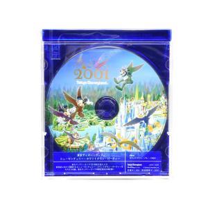 東京ディズニーランド ニューセンチュリー・カウントダウン・パーティー CD TDL限定 カウントダウン・パレード2001|far-out