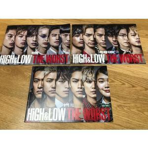 送料無料!『HiGH&LOW THE WORST(ハイアンドローザワースト)』パンフレット3冊セット  新品 40223