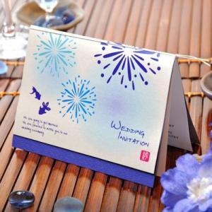 藍華(あいか)招待状完成品 20部から/結婚式招待状|farbe