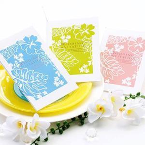アロハ・レア「招待状完成品オーダー」(印刷つき)|farbe