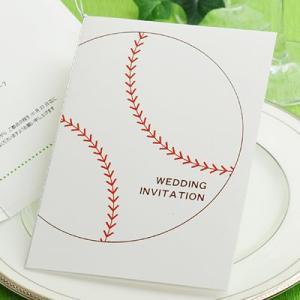 ベースボール招待状 完成品オーダー (20部から承ります)/結婚式|farbe