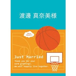 席札入浴剤/カイロ バスケットボール|farbe