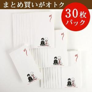 まとめ買い心付け封筒 シロムク(30枚入)/和婚・婚礼・ブラ...