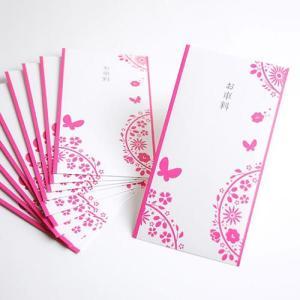 結婚式 お車代 封筒 「華毬(30枚入)」 まとめ買い/和婚 婚礼 ブライダル|farbe|02