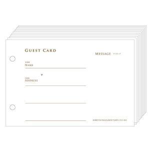 結婚式 芳名カード あすつく / NEW 追加用ゲストカードレフィル(10枚)穴ありバインダータイプ / 受付 芳名帳 ゲストブック 追加 カード