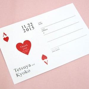 芳名カード ハートエース (はがきサイズカード10枚入)/結婚式 farbe