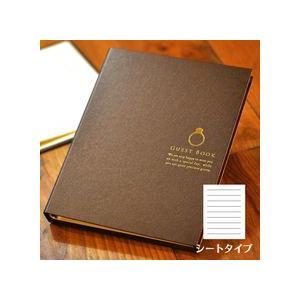 【売れてます】光沢カバーの芳名帳(ゲストブック) ショコラ・...