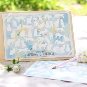 芳名帳 寄せ書きタイプ 「キャット」/結婚式|farbe