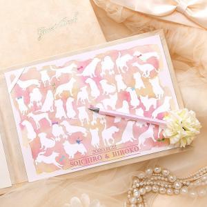 芳名帳 寄せ書きタイプ「ドッグ」/結婚式|farbe