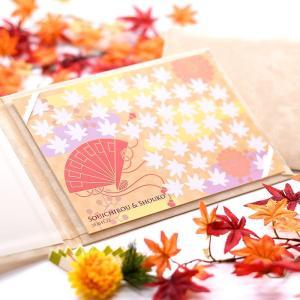 芳名帳 寄せ書きタイプ 「もみじ」/結婚式|farbe