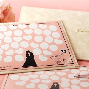 芳名帳 寄せ書きタイプ 「シルエット」/結婚式|farbe