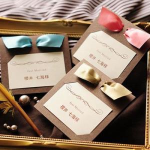 ルネ(10名セット)「席札手作りセット」/結婚式|farbe