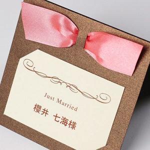 ルネ(10名セット)「席札手作りセット」/結婚式|farbe|03