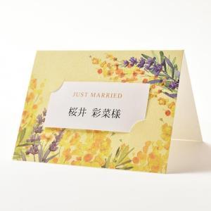 席札DIY手作りセット「ミモザ・ルフレ」(10名様分)/結婚式|farbe|04