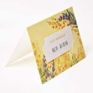 席札DIY手作りセット「ミモザ・ルフレ」(10名様分)/結婚式|farbe|05