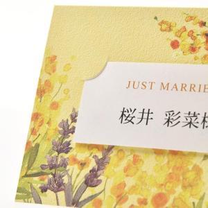席札DIY手作りセット「ミモザ・ルフレ」(10名様分)/結婚式|farbe|07