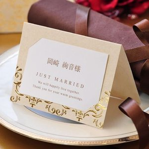 カミーユ 席札手作りセット(10部セット)/結婚式席札 結婚式|farbe