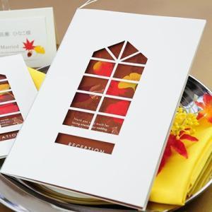 CASA-Leaf(カーサ・リーフ) 席次表パンフレット手作りセット/結婚式 席次表|farbe