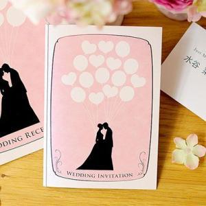 結婚式 招待状 手作り / 招待状手作りセット 「シルエット」 (1名様分)/ バルーン 風船 farbe