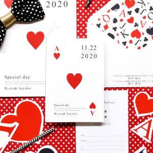 結婚式 招待状 手作り / 招待状手作りセット 「Simple line-Anniversary ハートエース」(1名様分) / 名入れ farbe