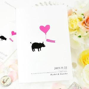 結婚式 招待状 手作り / 招待状手作りセット 「Simple line-Anniversary ピッグ」(1名様分)/ 名入れ farbe